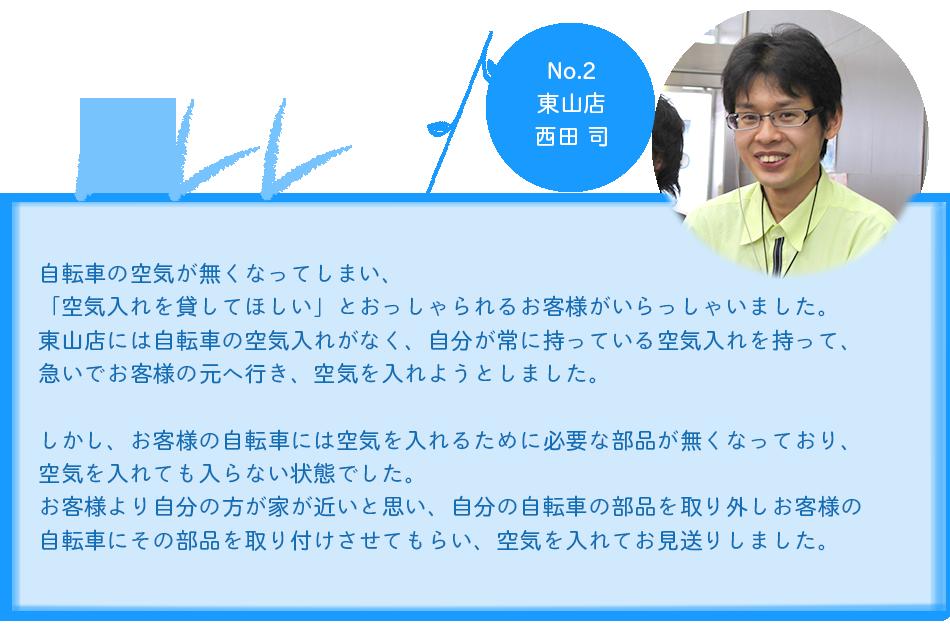 2013_2_01
