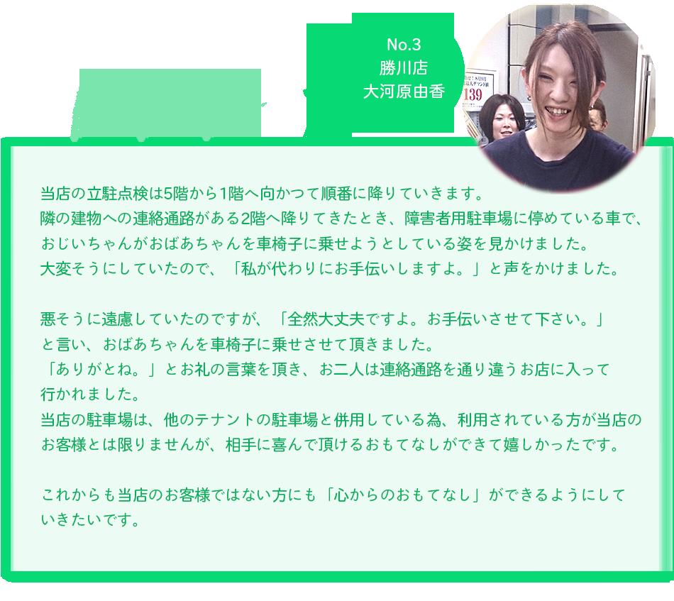 2014_3_02