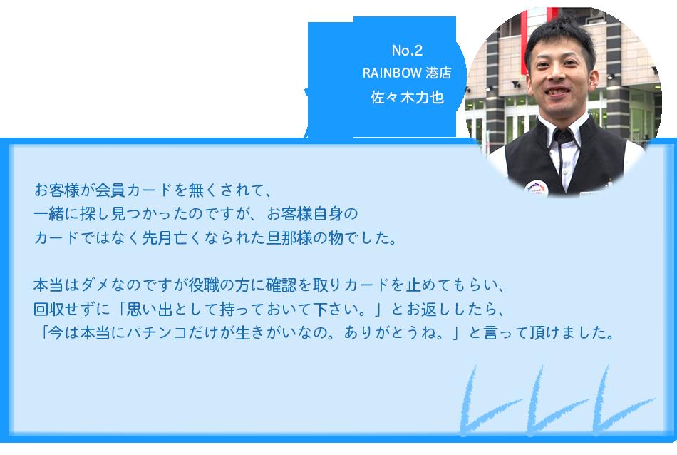 2015_2_01