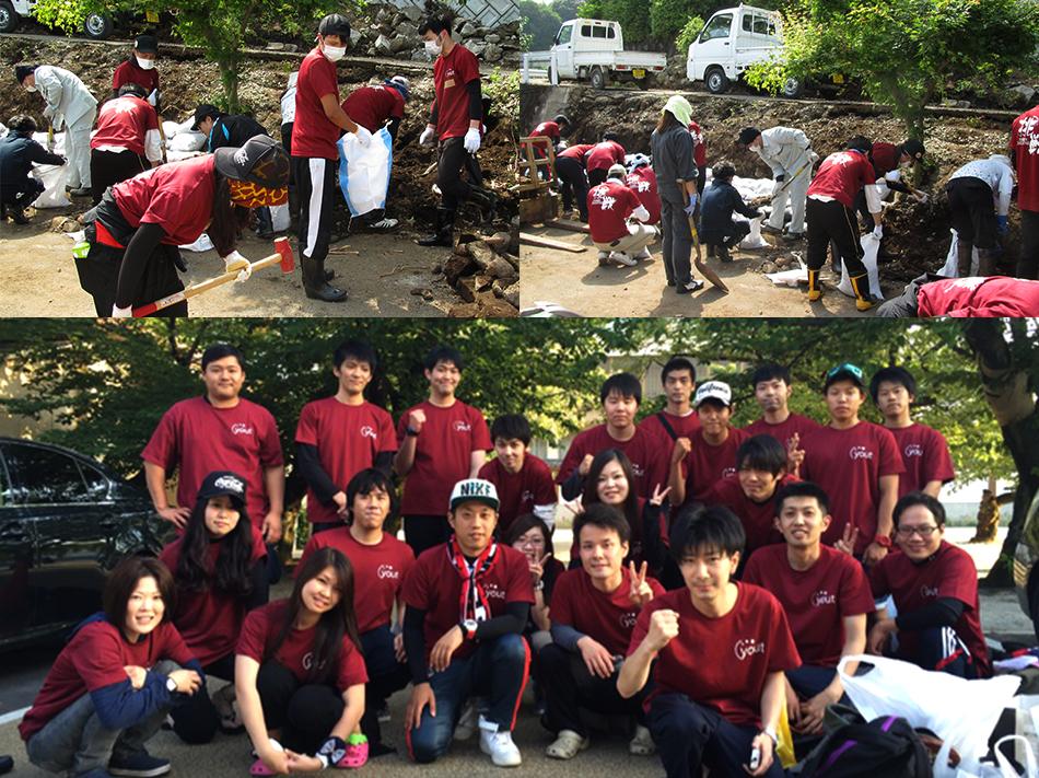 熊本ボランティア